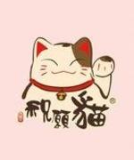 lanmeijiang
