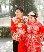 Lao Yu Jia Rice