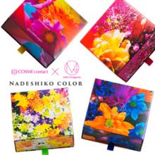 Pink color<br>M/Mika ninagawa<br>[Color contact lenses / 1day/30 sheets]