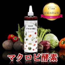 Macrobiotic enzyme<br>620 ml bottle type<br>SAVER consulting