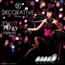 Decorative eyeswander<br>[Color contact lenses / 10 / day]