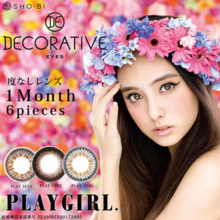 Decorative AIDS<br>[Color contact lenses / 6 / 1 month]