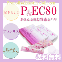Propolis & elastin collagen stick-type 3 g 30 sachets copper vitamin C skin more irregular spots wrinkles Brazil producing green propolis low molecular collagen cells activation life exercise
