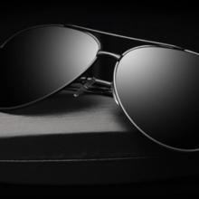 Fashion sunglasses Teardrop polarized lenses UV cut one size fits all cases & cross-3-piece set