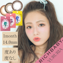 Advanced color contact lenses richbaby Yururia monthly [Pack 2 pieces: 14.0 14.2 mm and 1 months