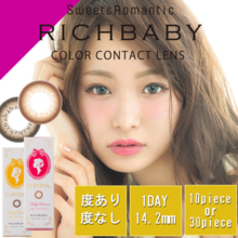 Ritchbaby wonder per box 10 cards with degrees and degrees and 14.2 mm 8.6