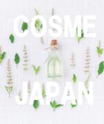 COSME JAPAN
