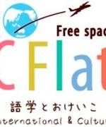 C Flat shinsaibashi 心斎橋