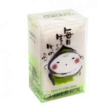 Use the Taketakara soap elite finest bamboo vinegar