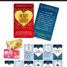 Heartgram Card
