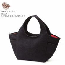 emi light and big bag diaper bag (black)