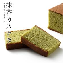 Green tea sponge cake one Honke Kikuya