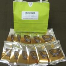 Okuchiuchi coffee - 12 capsules included
