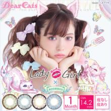 There is no degree of colorfulness Motekon Radio Agar × Eco Neko Monthly 1 box 1 piece 2 box set Honey Sky Cream Peach Mist Lily Mint Chocolat