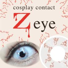 Z eye ~ whiteblood ~ Zettoai 2 boxes Halloween visual cosplay White colorfulness 1 month degree None degree Zeye blood contact white contact lens 10P05Nov16