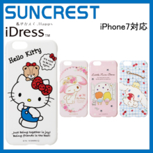 IPhone 7 Case Jewelry Cover Sanrio iDress San Crest