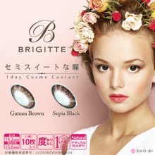 Without degree of degree of colorfulness 1day Bridget One Day 10 pieces BRIGITTE Natural Chuurun Otona Nature Brown Black Borderless 10P23Apr16