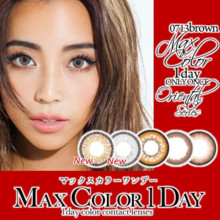 Max Color one one day MaxColor 1day 2 box set 10 pieces entrance One day 1 day colorfulness degree none