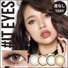 Caracon degree None It Eyes IT EYES 1 box 10 boxes 2 box set One day 1 day 1 day color collar color contact half eye Borderless 14.0 mm