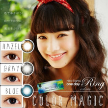 Color Comcon Neo Site One Day Ring Colors One Day No 30 pieces