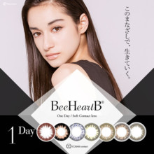 Without degree of color contamination degree Bee Heart Be 10 pieces entered / 15 sheets entrance 14.0 mm 14.3 mm 8.6 1 day Brown Black natural natural chuu