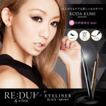 Koda Kumi Eyeliner Reducer RE: DU∀ by A-first Waterproof