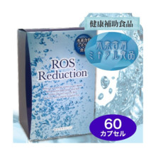 Hydrogen supplement ROS Reduction 60 capsules Loss reduction Hydrogen-containing mineral food