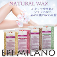 Epilamilano wax depilation Italy top brand XANITALA company whole body possible facial Ubu hair nose hair nose hair Delicate zone is OK