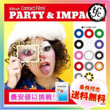 Dr. Karakon Contact Film Party & Impact 1 Month ColorCon Cosplay Costume Halloween Zombie Vampire Event