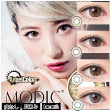 Without caracon degree Angel color modd quarter 1 month 2 sheets included 14.2 mm 14.0 mm 8.6