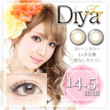 Borderless 14.5 mm Tary Diy Teary diya 2 sheets entrance degree none