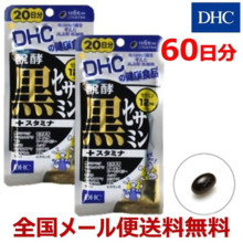 DHC Fermentation Black Sesamin Stamina 60 Days 360 Maca Black Garlic Zinc Supplement