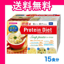 DHC Protein Diet Soup Pasta 15 Bags Inserted Eat Fried Carbonara Clam Chowder Green Curry
