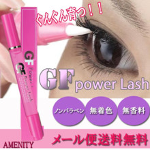 GF Power Rush 2.7 ml gf Power Lash Eyelash Eyelashes Hair Growth Eyelashes Transparent