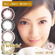 There is no degree of colorfulness Victoria One Day Candy Magic 10 sheets Victoria 1day