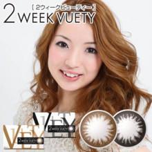 Two Week Beauty Degree No Degree 2 Week 6 pieces 2 week