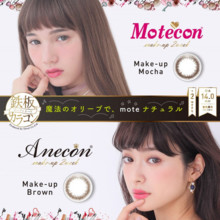 Motekon Annaka makeup 2 week 1 box 4 sheets (Motecon Anecon color contact contact degree without a degree two weeks 2 weeks 2 weeks)