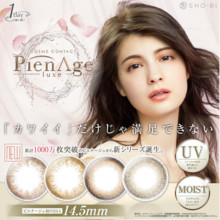 Pianaju LUX «PienAge luxe» 【10 boxes per box】 1day colorful one degree day There is no degree