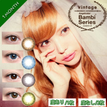 Caracon no degree Angel color vintage monthly bambi series 1 month 2 sheets included 14.2 mm 8.6 half high coloring