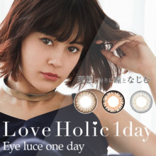 Love holic 1day eye luce oneday vivi model