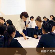 中国人向けマナー研修
