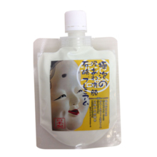 Polar foam muddy Face Cleansing Soap Premium 130g