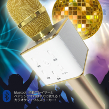 Ciconia Bluetooth Karaoke Music Microphone
