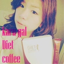 かるガルDiet coffee Natural Premium