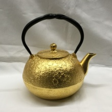 - autumn leaves - golden iron bottle made in Japan