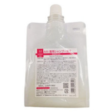Quore AXI Medicated Shampoo MS 500ml Refill