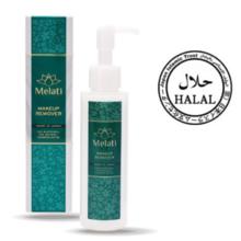 Melati Makeup Remover (Halal Cosmetics Cosmetics)