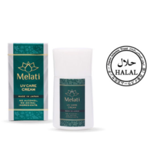 Melati UV Care Cream (Halal Cosmetics Cosmetics)