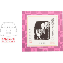 Shinonoseki Facial Mask (sake cake face mask)