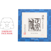 Mabune Mabune Facial mask (sake cake face mask)